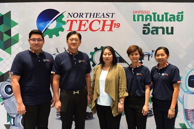 สวทช.ร่วมจัดสัมมนาในงาน Northeast TECH 19 ให้ความรู้ด้านระบบ IoT - หลักการ Agile แก่ผู้ประกอบการในภูมิภาค