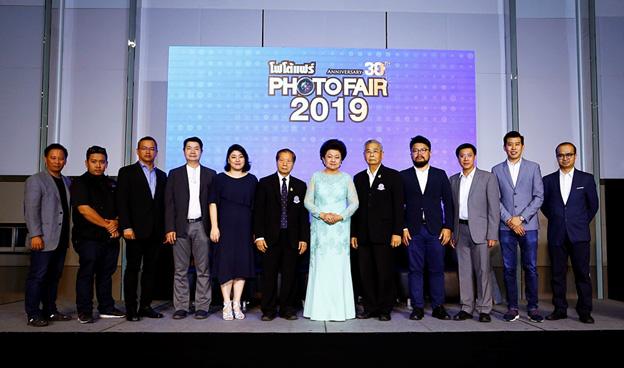 งาน PHOTO FAIR 2019 ครั้งที่ 30 มีพันธมิตรแบรนด์ดังร่วมโชว์ผลิตภัณฑ์ใหม่กว่า 80 บูธ คาดมีผู้เข้าร่วมชมงาน 300,000 คน