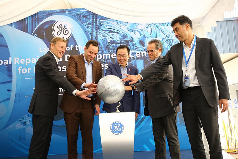 จีอี ลงทุน 60 ล้านเหรียญ สร้างศูนย์วิศวกรรมซ่อมบำรุงและพัฒนากังหันก๊าซรุ่น HA ระดับโลกแห่งใหม่ที่สิงคโปร์