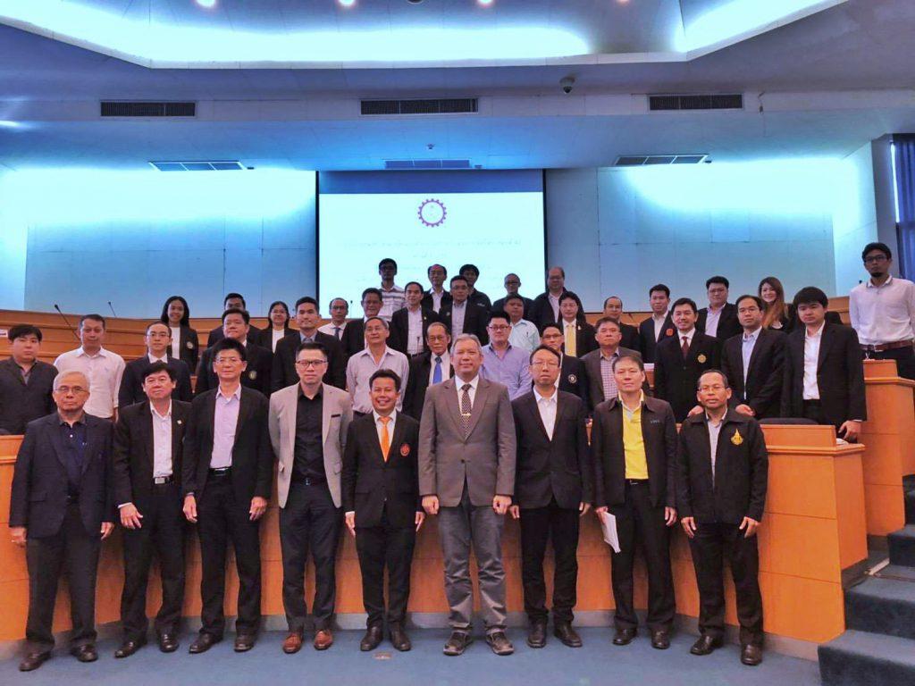 ผศ.ดร.ณัฐ วรยศ จัดประชุมสภาคณบดีคณะวิศวกรรมศาสตร์แห่งประเทศไทย สมัยที่ 42 ครั้งที่ 1 /2562