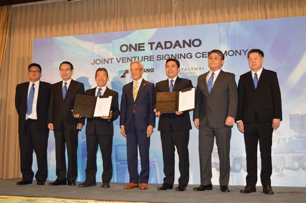 ทาดาโน จับมือ อิตัลไทย จัดตั้งบริษัทร่วมทุนมุ่งให้บริการเครนครบวงจร รองรับเมกะโปรเจ็กต์ในไทยและ CLMV