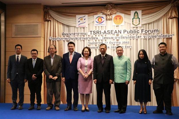 ไทยชูบทบาทประธานอาเซียนก่อตั้งศูนย์ความร่วมมืออาเซียน 7 แห่ง ก่อนส่งไม้ต่อให้เวียดนาม