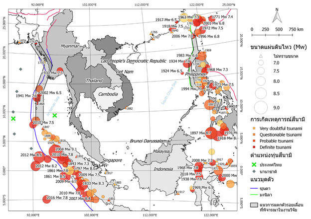 นักวิจัย-กรมทรัพยากรธรณี ตั้ง'ทีมชาติแผ่นดินไหว' สำรวจรอยเลื่อน -ทำแผนที่เสี่ยงภัยรายจังหวัด
