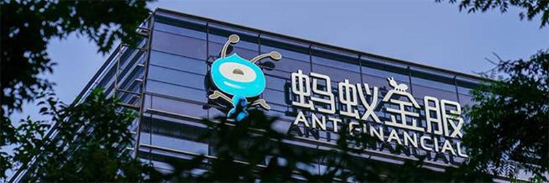 Ant Financial จัดประชุม FinTech ใหญ่ที่สุดในโลกที่นครเซี่ยงไฮ้ คาดว่ามีผู้เข้าร่วมงาน 20,000 - 30,000 คน