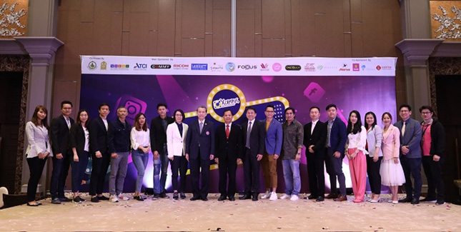 งาน The Winner Award X Campus Ads Idea Contest 2019