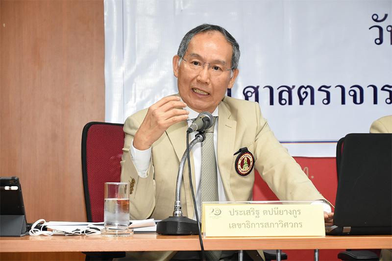 ดร.ประเสริฐ ตปนียางกูร