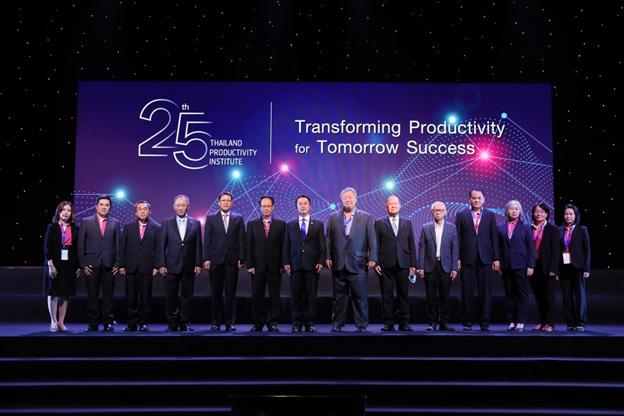 """สถาบันเพิ่มผลผลิตฯ ครบรอบ 25 ปี ชูแนวคิด """"Transforming Productivity for Tomorrow Success""""ขับเคลื่อนผลิตภาพภาคอุตสาหกรรมไทย"""