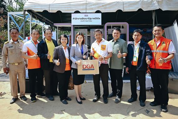 DGA จัดงานเปิดประสบการณ์บริการดิจิทัลภาครัฐที่เข้าใจง่าย เข้าถึงง่าย ลดภาระให้ประชาชนชาวสระแก้ว