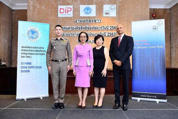 DIP จับมือบก.ปอศ. และบีเอสเอ มุ่งคุ้มครองลิขสิทธิ์ซอฟต์แวร์ ตั้งเป้าลดอัตราการละเมิดให้เร็วสุดในอาเซียน