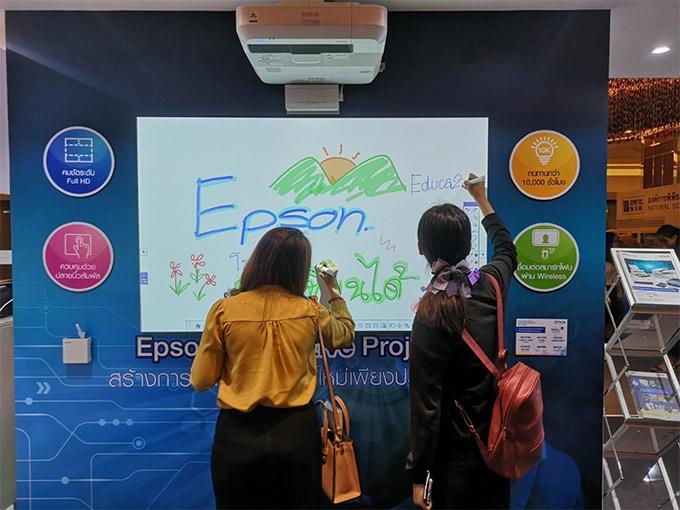 เอปสันโชว์โซลูชั่นสุดล้ำ ตอบโจทย์วงการศึกษา ในงาน EDUCA 2019 และ Worlddidac Asia 2019