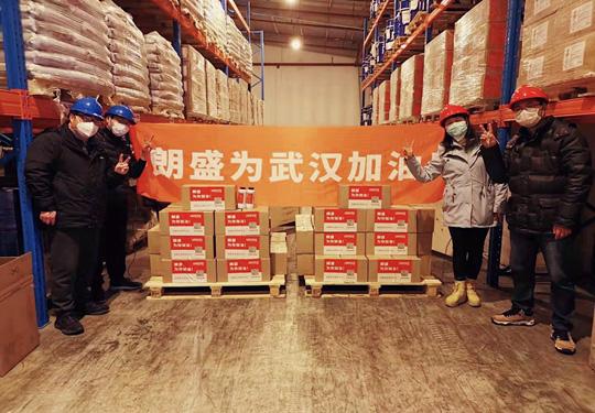 LANXESS บริจาคผลิตภัณฑ์ฆ่าเชื้อประสิทธิภาพสูงให้มณฑลหูเป่ย ประเทศจีน รับมือโควิด -19