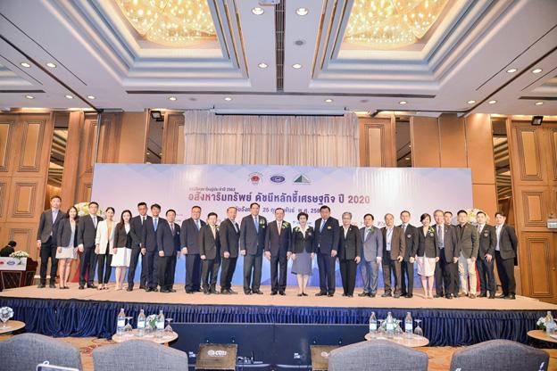 ประธานกรรมการ ธอส. เชื่อมั่นอสังหาริมทรัพย์ไทยยังแข็งแกร่ง เป็นเสาหลักดูแลเศรษฐกิจได้