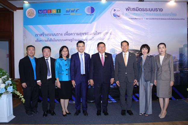 คมนาคม จับมือ อว. และพันธมิตรภาครัฐ-เอกชน 13 หน่วยงาน ขับเคลื่อนอุตสาหกรรมรางไทยทุกมิติ