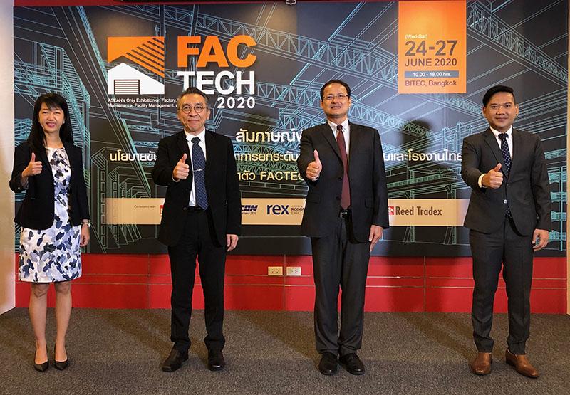กระทรวงอุตฯ แถลงสนับสนุนโรงงานไทยเดินหน้าฝ่าวิกฤต งานแฟ็กเทคยืนหยัดหนุนภาคอุตสาหกรรมจัดงานตามกำหนด
