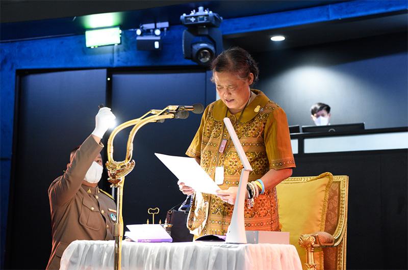 สมเด็จพระกนิษฐาธิราชเจ้า กรมสมเด็จพระเทพรัตนราชสุดาฯ สยามบรมราชกุมารี