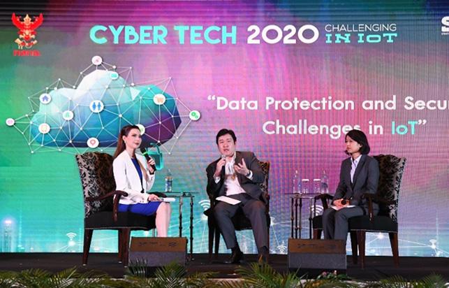 งานสัมมนา Cyber Tech 2020 : Challenging in IoT เพื่อแลกเปลี่ยนความรู้และยกระดับการป้องกันภัยคุกคามไซเบอร์ในการใช้งานอุปกรณ์ IoT (Internet of Thing)