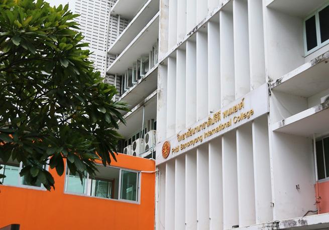 วิทยาลัยนานาชาติปรีดี พนมยงค์ มหาวิทยาลัยธรรมศาสตร์ (พีบีไอซี)