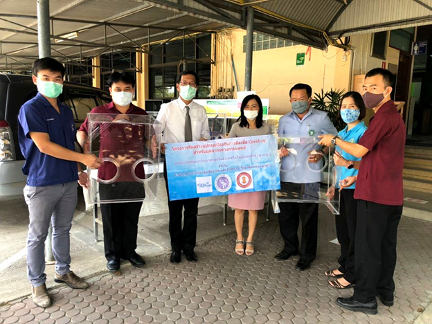 ผลิต Aerosol Box Face Shield ช่วยบุคลากรทางการแพทย์รับมือ COVID-19