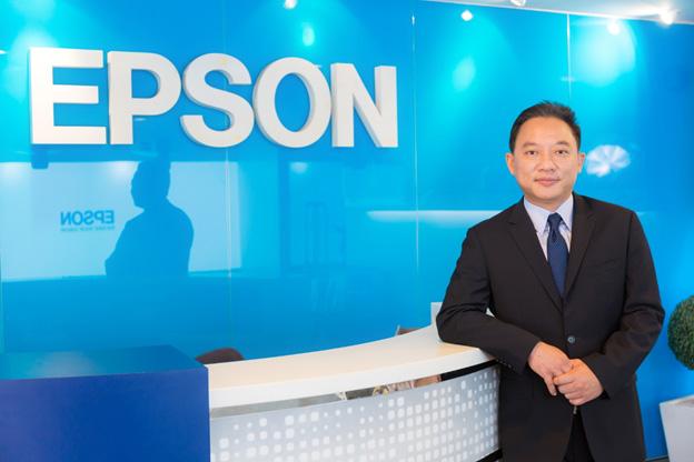 แต่งตั้ง ยรรยง มุนีมงคลทร ขึ้นดำรงตำแหน่งผู้อำนวยการบริหาร บริษัท เอปสัน (ประเทศไทย) จำกัด