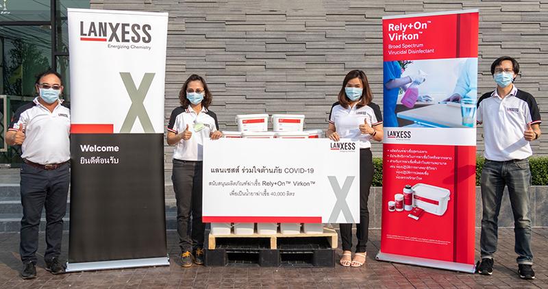 แลนเซสส์ (LANXESS) บริจาคน้ำยาฆ่าเชื้อ Rely+On™ Virkon™ 40,000 ลิตรให้หน่วยงาน-โรงพยาบาล รับมือ COVID-19