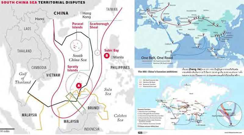 อิทธิพลและอาณาเขตพิพาททางทะเลจีน-เอเชียในทะเลจีนใต้