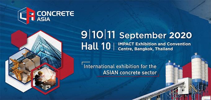 CONCRETE ASIA งานแสดงสินค้านานาชาติด้านคอนกรีต