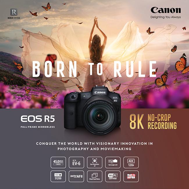 กล้อง EOS R5