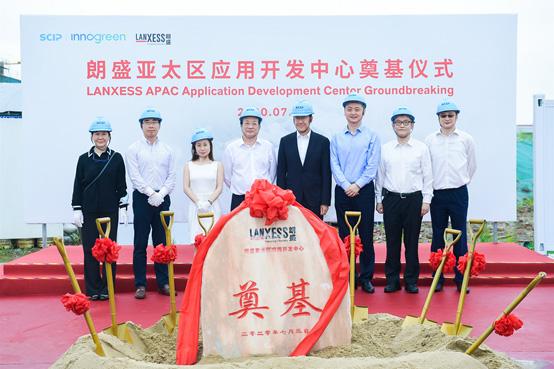 แลนเซสส์ (LANXESS) จัดตั้งสำนักงานในศูนย์นวัตกรรมวัสดุใหม่ด้านเคมีนานาชาติเซี่ยงไฮ้ ประเทศจีน เป็นบริษัทแรก