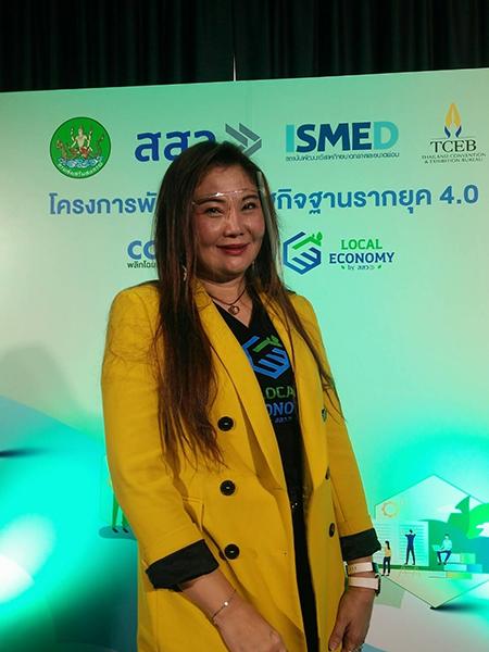 ดร.ปณิตา ชินวัตร