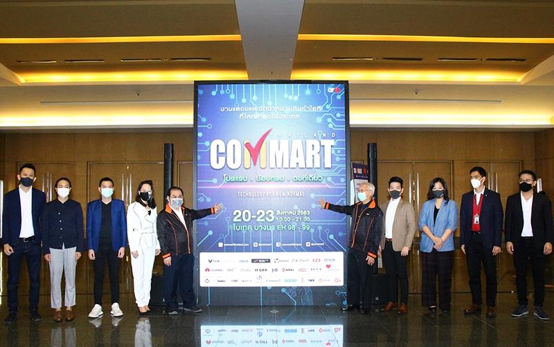"""มหกรรมสินค้าไอที COMMART THAILAND ครั้งที่ 54 จัด """"โปรแรง ช้อปครบ จบที่เดียว"""""""