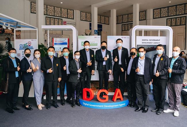 ผู้บริหาร DGA เข้าร่วมประชุมกับคณะกรรมาธิการบริหารราชการแผ่นดิน เพื่อติดตามเร่งรัดการปฏิรูปประเทศ