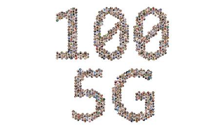 สัญญา 5G