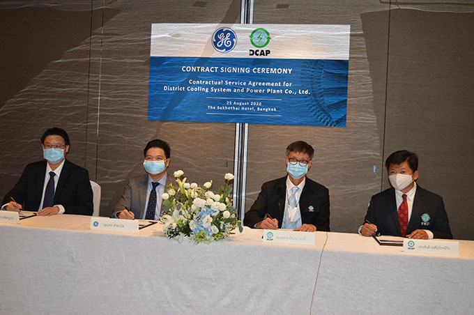 GE ลงนามซ่อมบำรุงกังหันก๊าซของ DCAP ในสนามบินสุวรรณภูมิ เพิ่มประสิทธิภาพการใช้พลังงานตลอด 5 ปี