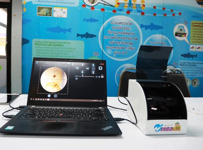 ระบบกล้องตรวจจุลชีวขนาดเล็กในน้ำ