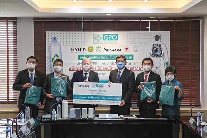"""งานเปิดตัว """"นวัตกรรมชุด PPE ฝีมือคนไทย มาตรฐานสากล"""""""