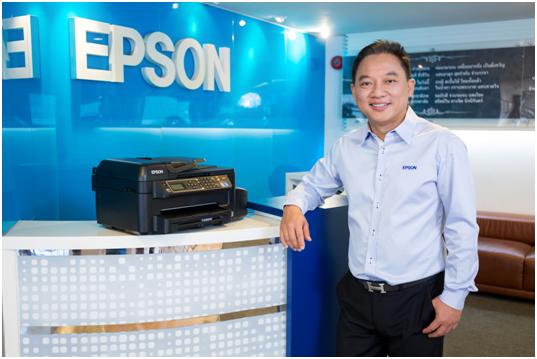เอปสัน รักษาตำแหน่งผู้นำตลาดอิงค์แท็งค์ในไทย- เอเชียตะวันออกเฉียงใต้ พร้อมเปิดตัวพรินเตอร์ในตระกูล L-Series 2 ตัว