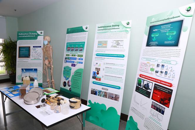 การนำความรู้ทางวิทยาศาสตร์และเทคโนโลยีนิวเคลียร์เข้ามาช่วยในการศึกษาโบราณวัตถุ