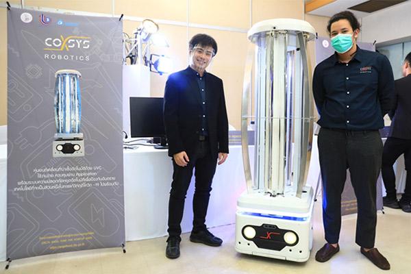 หุ่นยนต์ฆ่าเชื้ออัตโนมัติด้วยรังสี UVC