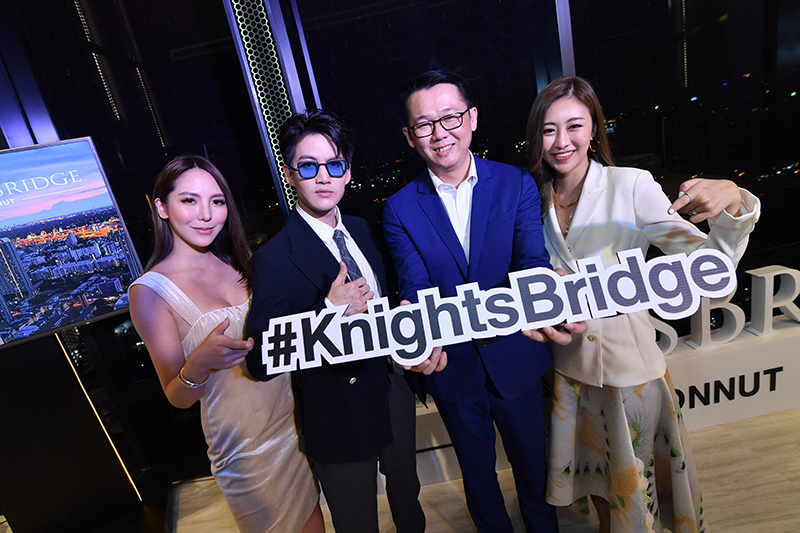 One Night at KnightsBridge