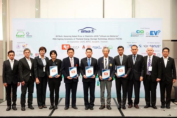 สวทช. จับมือ 4 พันธมิตรภาคีเครือข่าย TESTA ผลักดันการพัฒนาเทคโนโลยีระบบกักเก็บพลังงานไทย รับยุคดิจิทั