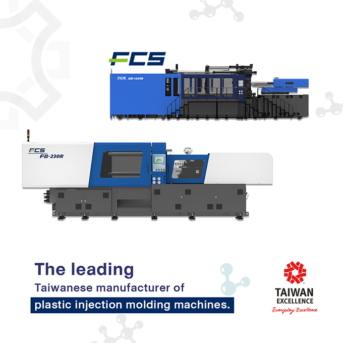 """Intelligent All-Electric three-layer Blow Moulding Machine (FK/EHB-55/65G/55T20SS)"" by Fong Kee"