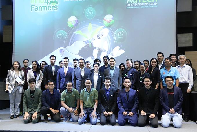 """""""อินโนฟอร์ฟาร์มเมอร์"""" เวทีจับคู่10 สตาร์ทอัพเกษตร Deep Tech กับเอกชนรายใหญ่ ยกระดับการผลิต"""