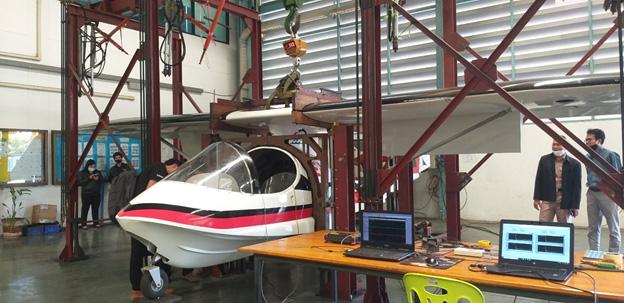 """สกสว. ทดสอบความแข็งแรงเครื่องบินทะเลนามพระราชทาน """"ชลากาศยาน"""" ตามมาตรฐาน CAAT ก่อนผลิตใช้จริงในเชิงพาณิชย์"""