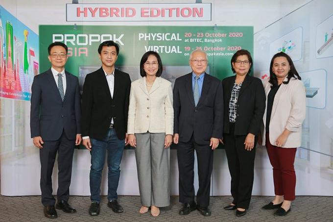 วว. เตรียมโชว์ผลงานวิจัย-บริการอุตสาหกรรมในงาน ProPak Asia 2020 เสริมแกร่งผู้ประกอบการ-SME