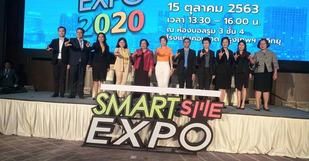 Smart SME Expo 2020 ระดมทัพธุรกิจแฟรนไชส์น่าลงทุนกว่า 300 บูธ พร้อมจับคู่ธุรกิจ - อบรมอาชีพฟรี หวังกระตุ้นเศรษฐกิจปลายปี
