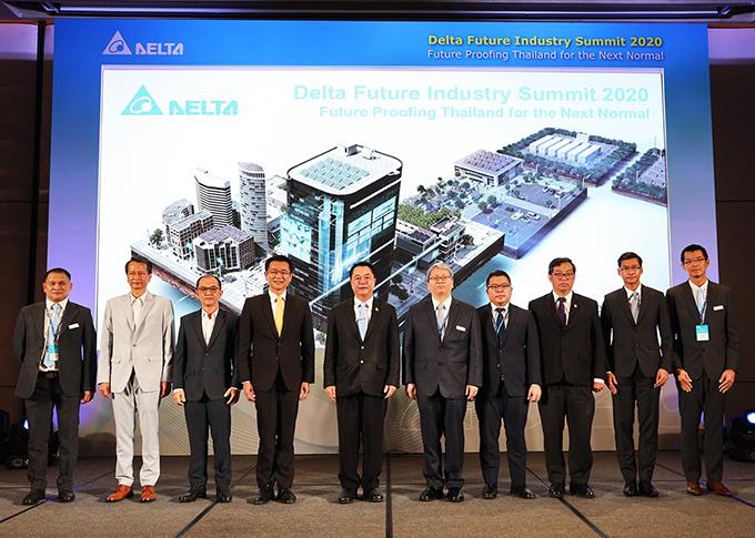 งานสัมมนา Delta Future Industry Summit 2020 ผลักดันธุรกิจและสังคมนวัตกรรม สู่อนาคตประเทศไทยยุค Next Normal