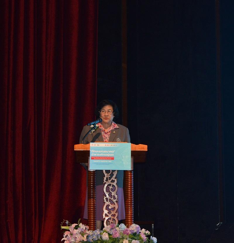 ศ.เกียรติคุณ ดร. ปานสิริ พันธุ์สุวรรณ รักษาการแทนรองอธิการบดีฝ่ายวิชาการ มหาวิทยาลัยศรีนครินทรวิโรฒ (มศว.)