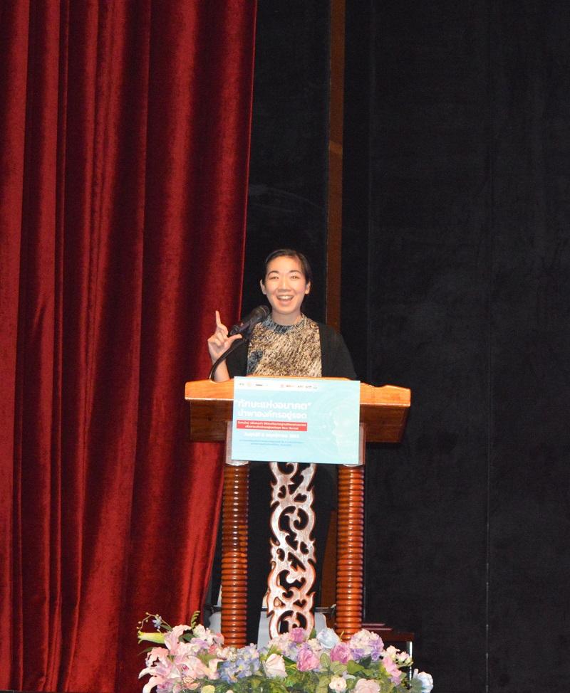 ดร.ชนนิกานต์ จิรา ผู้อำนวยการ True Digital Academyบริษัท ทรู คอร์ปอเรชั่น จำกัด (มหาชน)