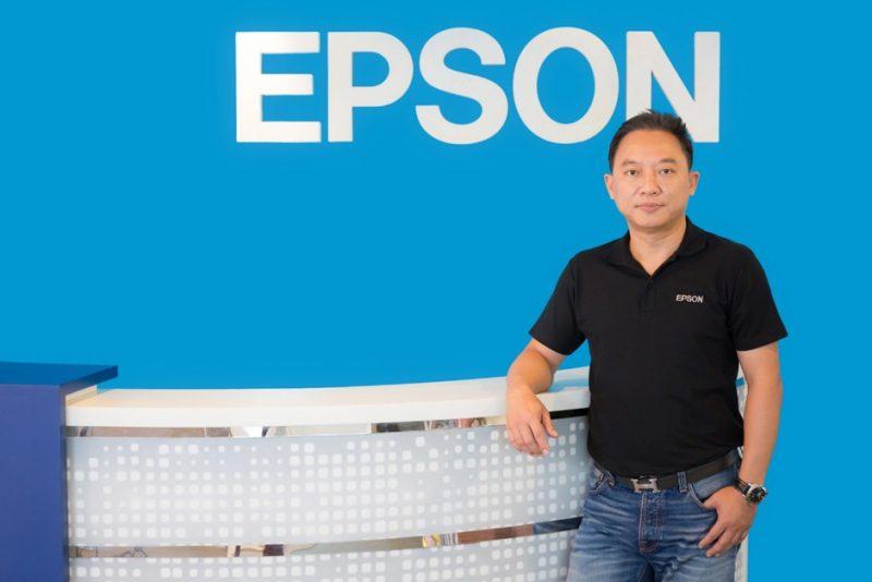 ยรรยง มุนีมงคลทร ผู้อำนวยการบริหาร บริษัท เอปสัน (ประเทศไทย) จำกัด