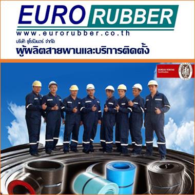 EURO RUBBER
